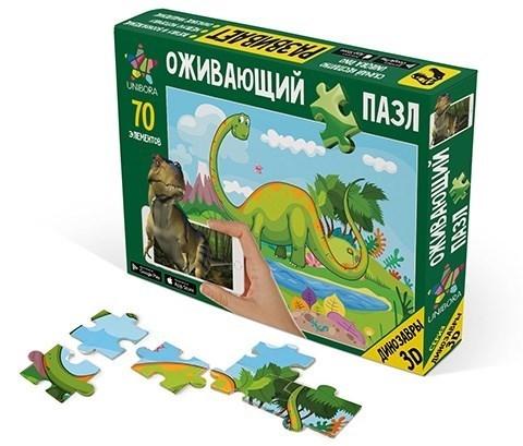 Пазл с дополненной реальностью Брахиозавр