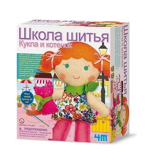 Школа шитья Кукла и котенок 4М