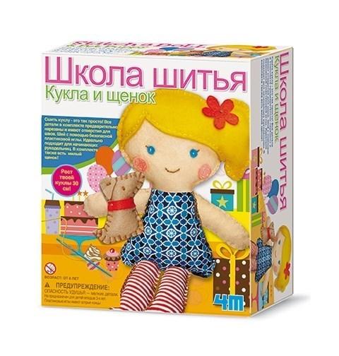 Школа шитья Кукла и щенок 4М