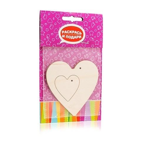 Сувенир Сердце 2х