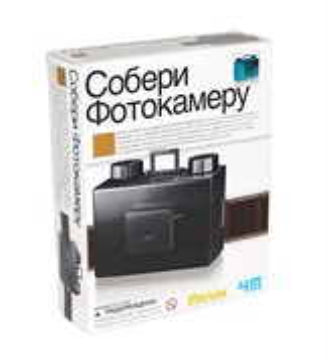 Собери фотокамеру 4М