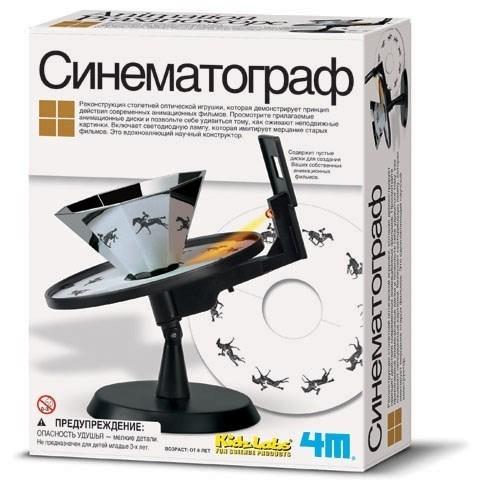 Синематограф 4М