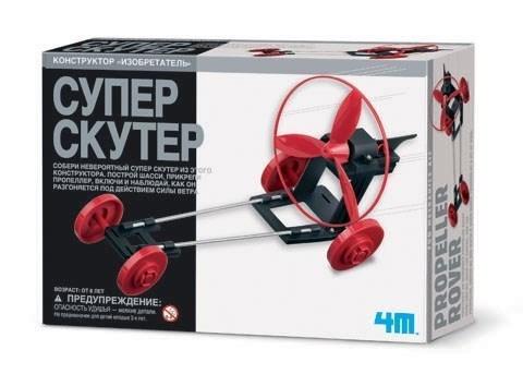 Супер скутер 4М 00-03277