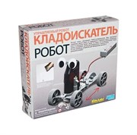Управляемый робот кладоискатель 4М