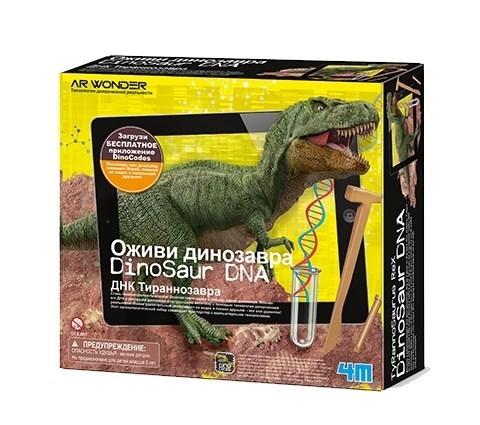 Оживи динозавра. ДНК Тираннозавра 4М