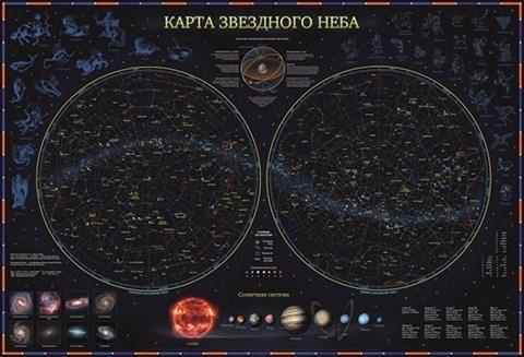 Интерактивная карта Звездное небо/планеты 101х69 см (с ламинацией в тубусе)