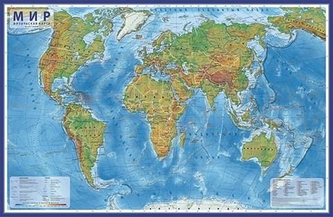 Интерактивная карта Мир Физический 1:29М 101х66 см (с ламинацией в тубусе)