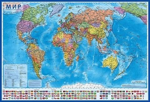 Интерактивная карта Мир Политический 1:55М 59х40 см (капсульная ламинация)