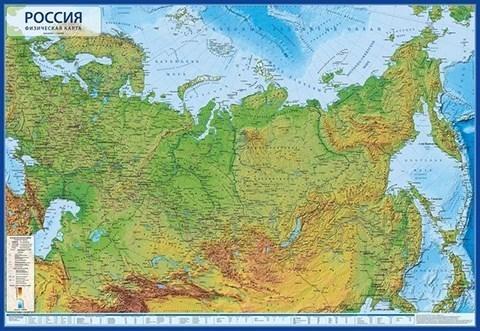Интерактивная карта Россия Физическая 1:14,5М 60х41 см (капсульная ламинация)