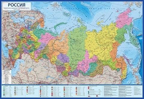 Интерактивная карта Россия Политико-административная 1:8,5М 101х70 см (в тубусе)
