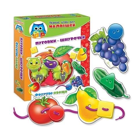 Первые игры. Игры с пуговками и шнуровка Фрукты-овощи