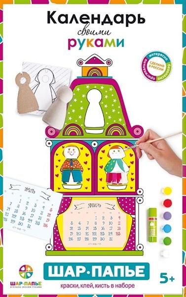 Набор Календарь Шар-папье