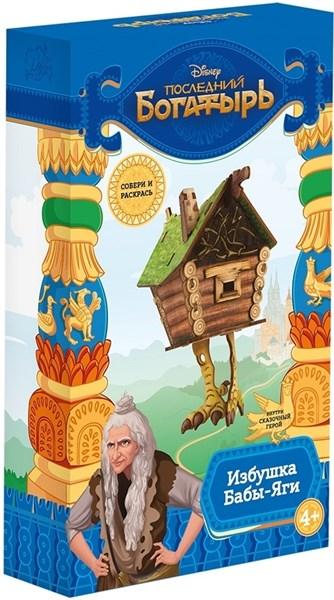 Деревянный конструктор Избушка Бабы-Яги. Последний богатырь