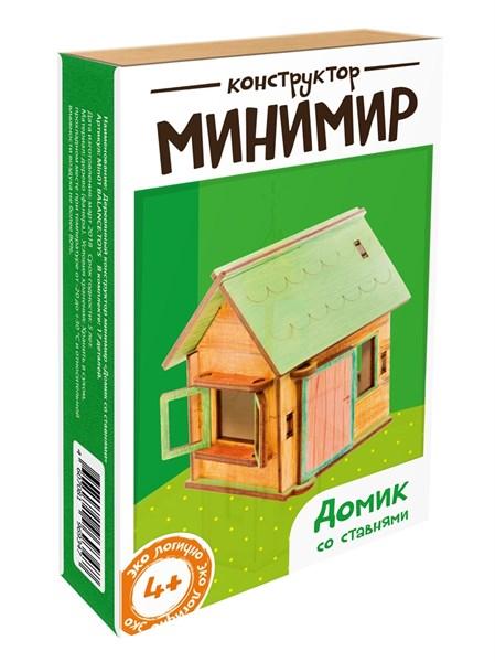 Деревянный конструктор минимир «Домик со ставнями»