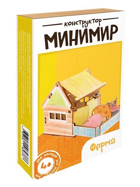 Деревянный конструктор минимир «Ферма»