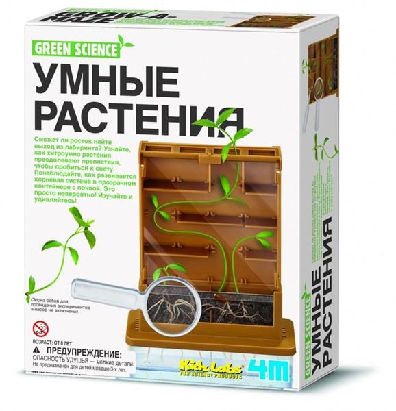 Умные растения 4М