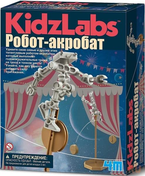 Робот акробат 4М