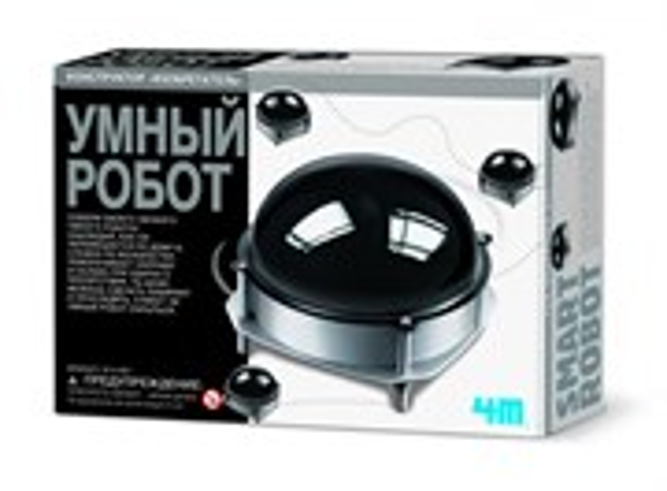 Умный робот 4М