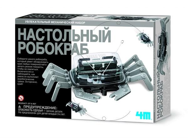 Настольный Робокраб 4М