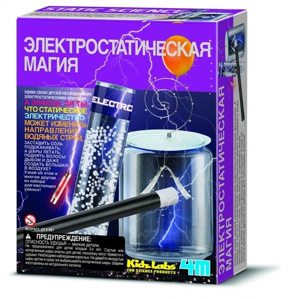 Электростатическая магия 4М