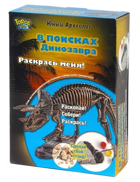 Юный Археолог. Раскопки. Динозавр. Ищем и раскрашиваем