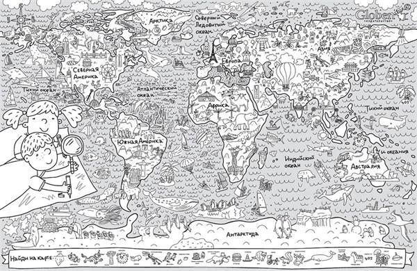 Огромная раскраска «Карта мира»