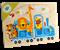 Игрушка Пазл Поезд - фото 9775